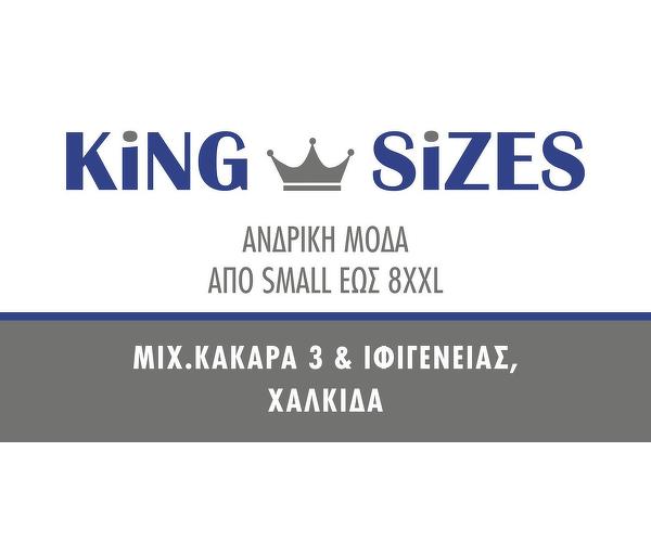 """""""King Sizes"""""""