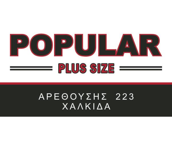 """""""Popular Katerina"""""""