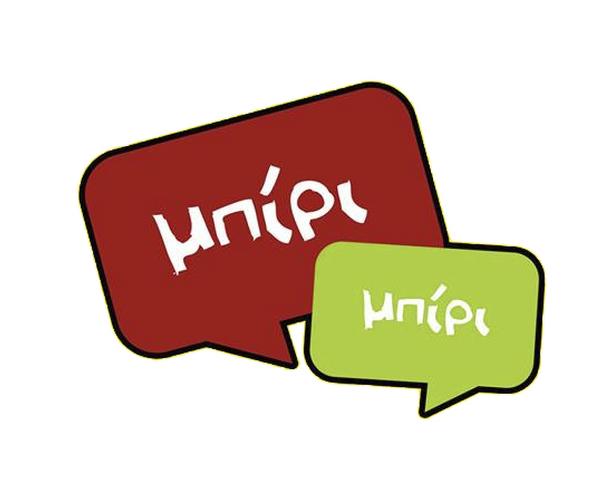 """""""Mpiri Mpiri"""" Kafeteria"""