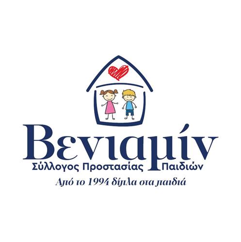 Benjamin Child Support Society