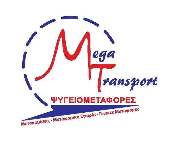 Mega Transport - Metafores