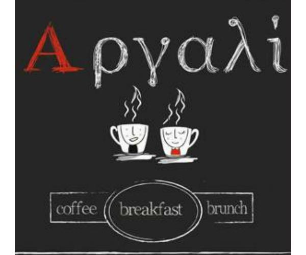 Argali Cafe Snack Bar