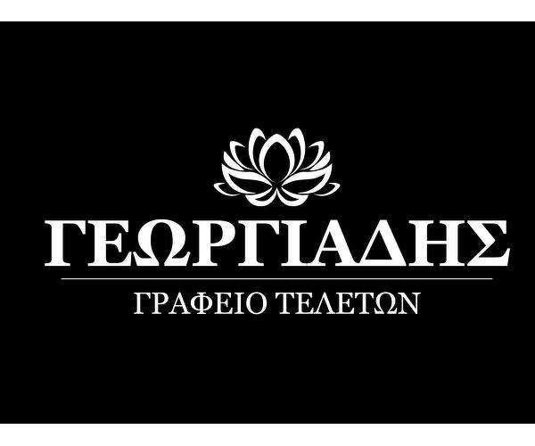 Grafeio Teleton Georgiadis