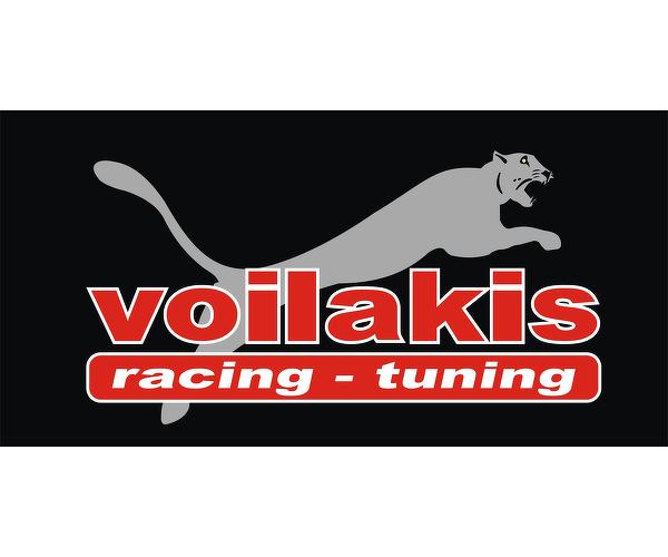 Voilakis