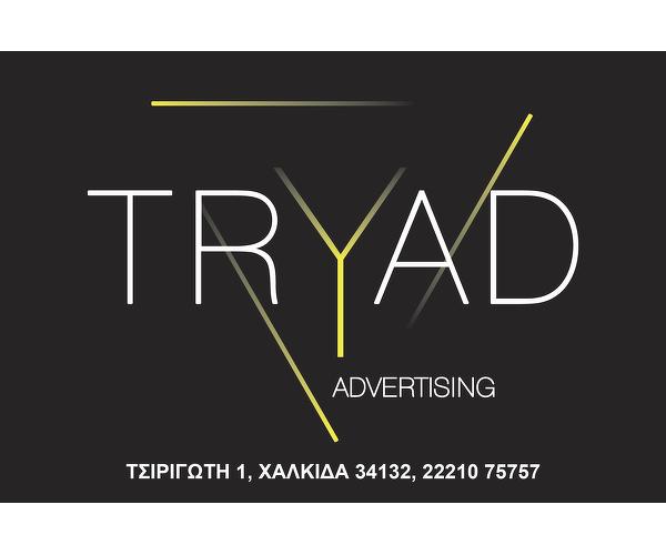 Tryad Advertising