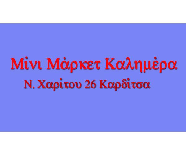 Kalimera Mini Market
