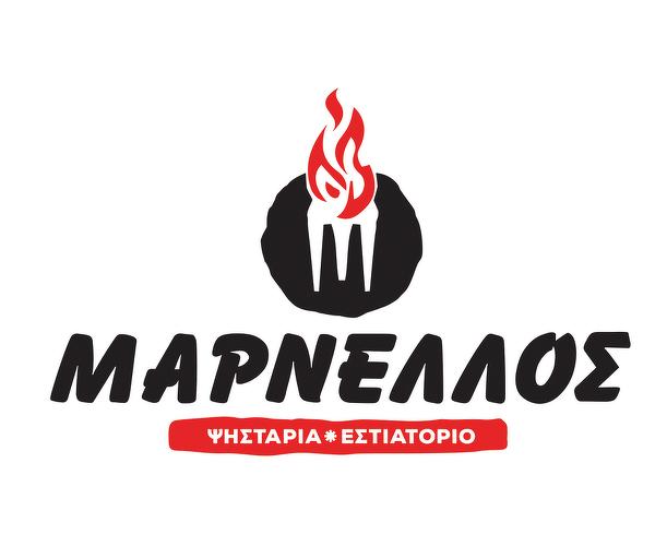 Μαρνέλλος - Marnellos