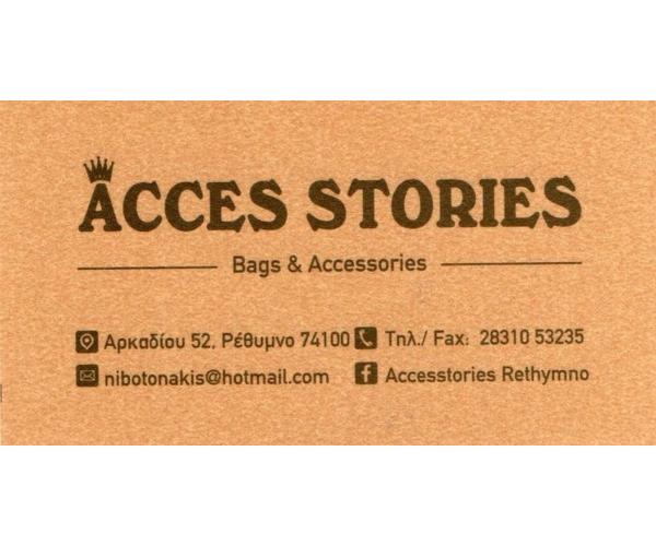 """Acces Stories"" - Dermatina Eidi"