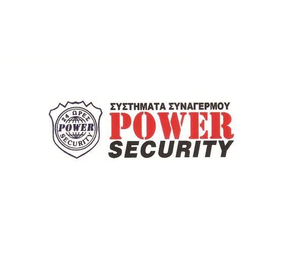 Power Security Sistimata Sinagermou