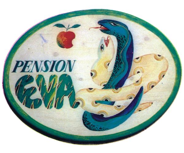 """Pension Eva"" Ενοικιαζόμενα Δωμάτια"