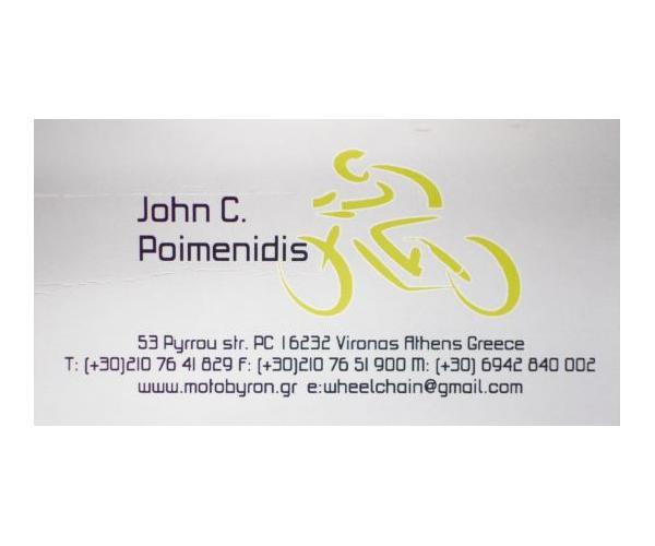 Pimenidis Ioannis