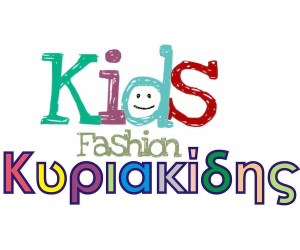 Παιδικά ρούχα Κυριακίδη