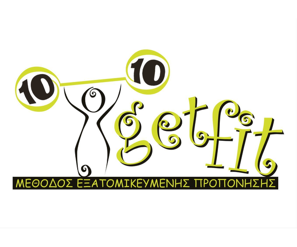 """1010 getfit"" - Gimnastirio"