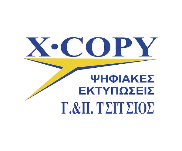 """X -Copy"" Ψηφιακές Εκτυπώσεις"