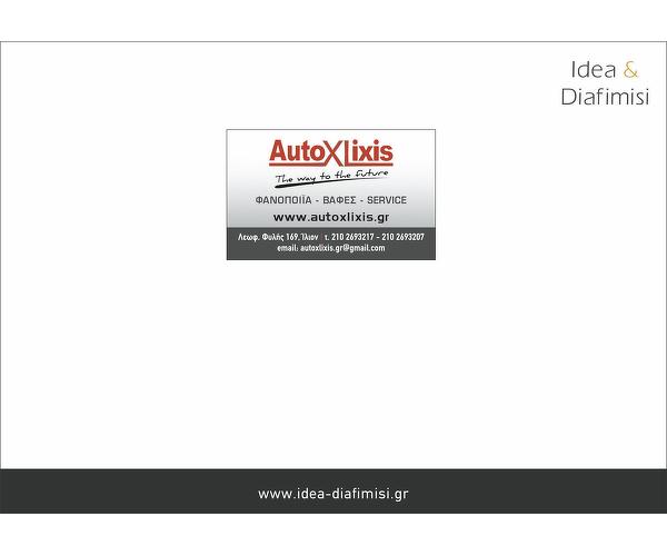 Autoxlixis