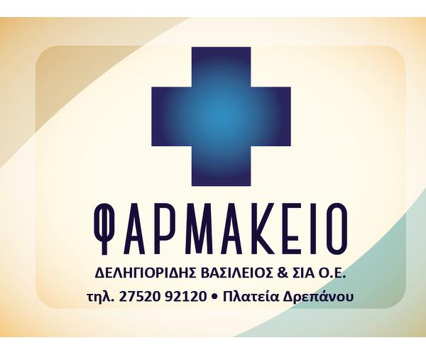 Deligioridis farmakio