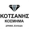 """Kotsanis Kosmima"" - Kosmimata"
