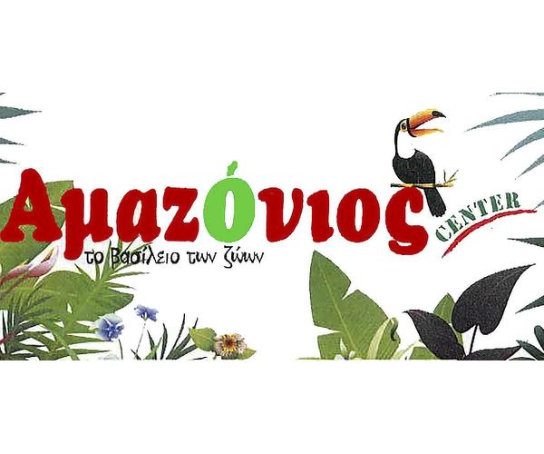 Amazonios Pet Shop