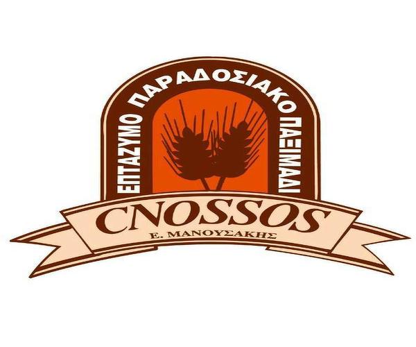Cnossos Αρτοποιείο