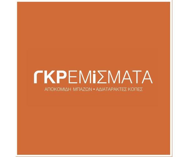 """""""Gremismata"""" Apoksilosis - Katedafisis"""