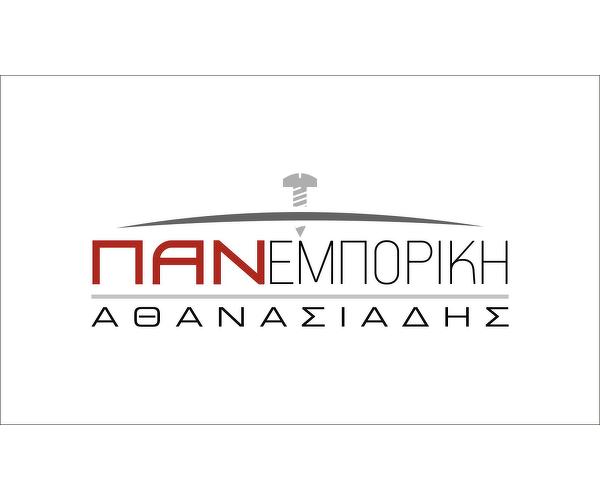 Athanasiadis Georgios  Emporio xromaton