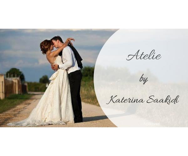 Atelie by Saakidi Katerina