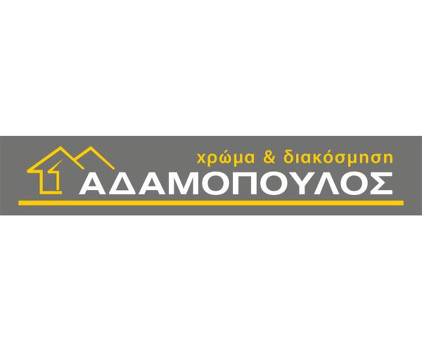 P&M Adamopoulos OE Xromata Sidirika