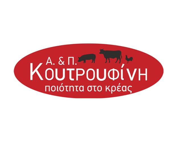 Kreopoleio Koutroufini