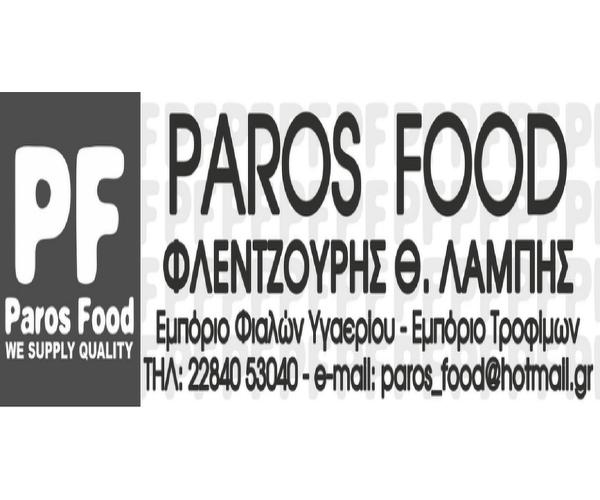 Paros Food Εμπόριο Τροφίμων