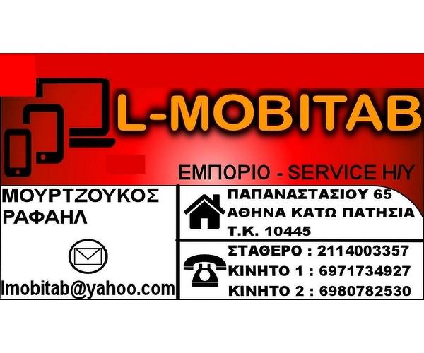 """""""L-mobitab"""" Emporio H/Y"""