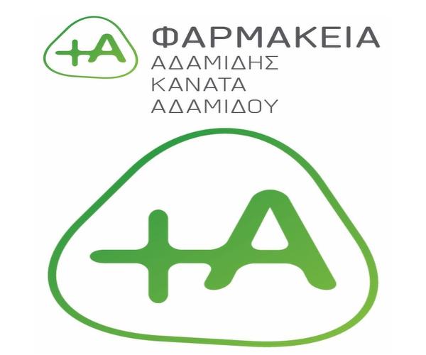 Φαρμακεία Αδαμίδης - Κανάτα - Αδαμίδου