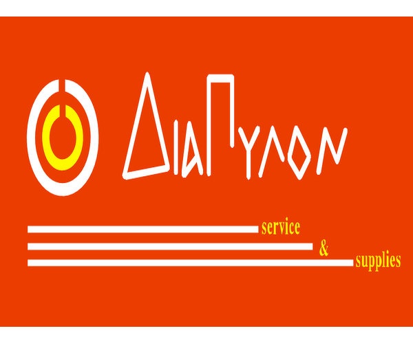 Vivliopolio Diapilon