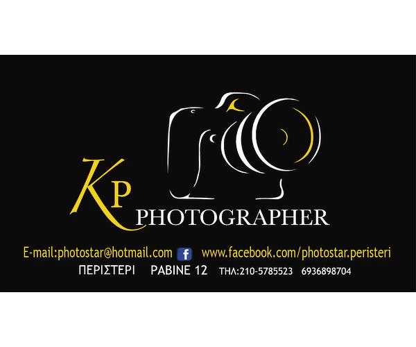 Photo Star K. Rapatas