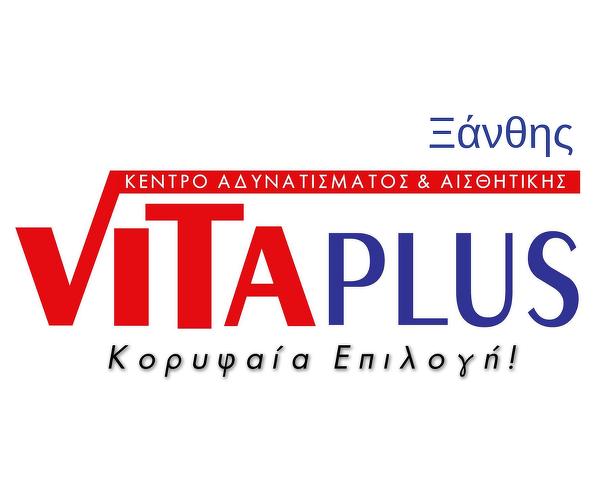 Vita Plus Xanthi  Kentro Aisthitikis