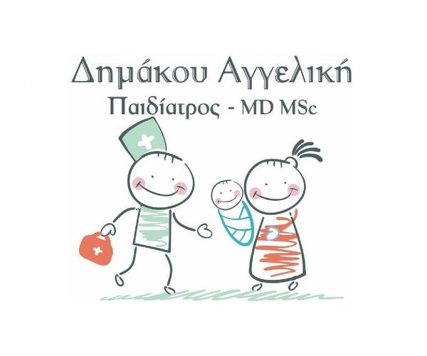 Αγγελική Δημάκου - Παιδίατρος