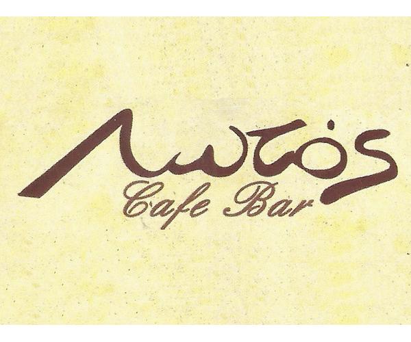 Cafe-Bar  Stavros Ithakis
