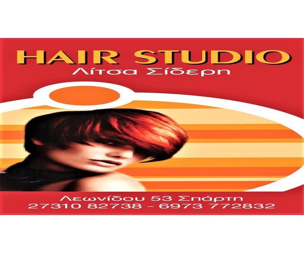 Hair Studio Sideri