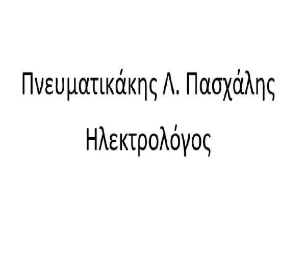 Ilektrologos Pnevmatikakis