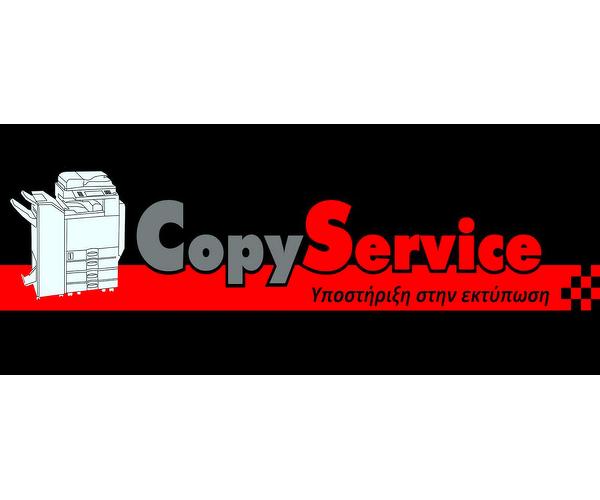 Copy Service Shop