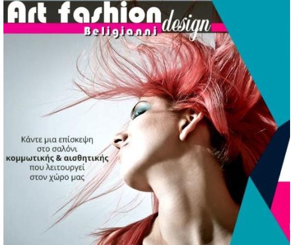 Art Fashion Design