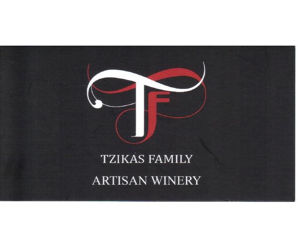 Family Winery Tzikas