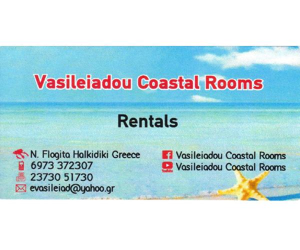 Vasiliadou Coastal Rooms