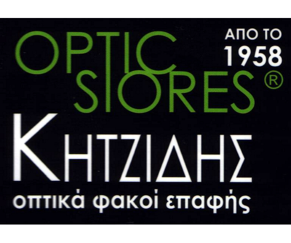 Optic Stores Kitzidis