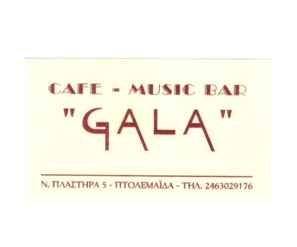GALA - CAFE BAR
