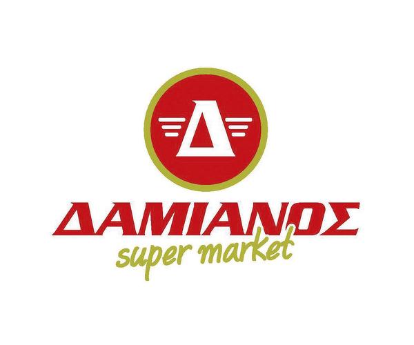 Damianos Vsileios Supermarket