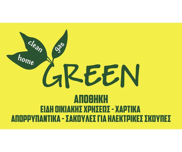Home Green Idi Oikiakis Chrisis