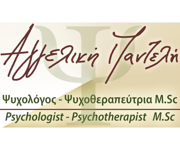 Παντελή Αγγελική Ψυχολόγος