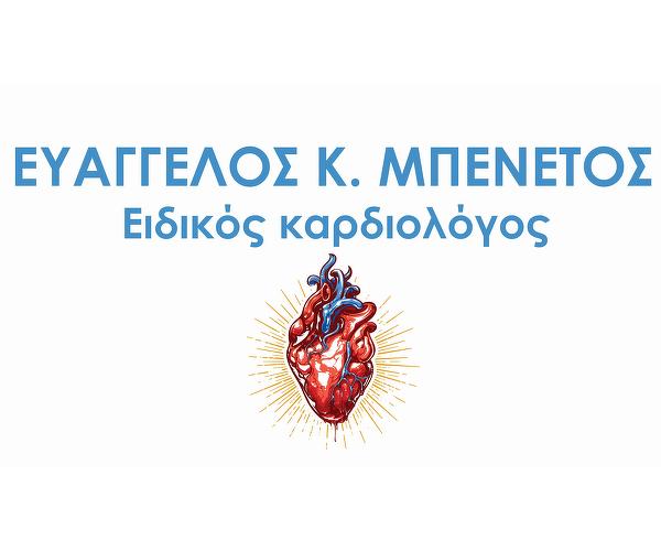 Eidikos Kardiologos