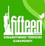 Fifteen Bioclean