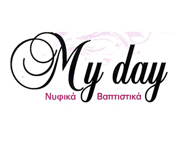 MyDay Emporia Nyfikon - Vaptistikon